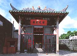 Na-Cha-Temple251.jpg