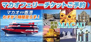 ferry310x146.jpg